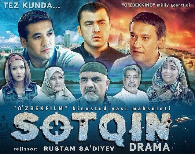 Узбек кино 2 16 2 15 янгилари янги узбекча / Uzbek kino